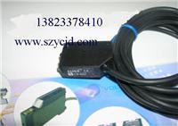 SUNX神视小型光电传感器 CX-28 CX-29