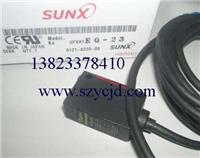 SUNX神视限定反射型光电开关 EQ-23