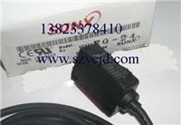 SUNX距离设定型光电传感器 EQ-22