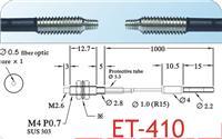 臺灣廣視GX對射型光纖線 ET-410-I、ET-410