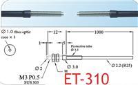 臺灣廣視GX對射型光纖線 ET-310、ET-310-S