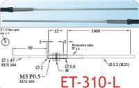 臺灣廣視GX對射型光纖線 ET-310-L、ET-310-M、ET-310-Q