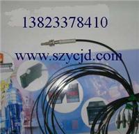 神视SUNX光纤传感器FD-WG4 FD-WG4