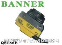 光电传感器QS186E QS186E