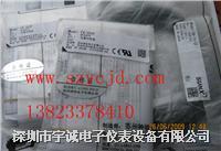 SUNX放大器配套电缆线 CN-73-C5