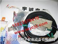 光纖放大器 TU-7000