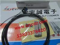 光纤传感器FU-37