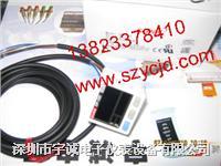 压力传感器DP-101 DP-101