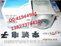 温度控制器H5AN-R4 H5AN-R4
