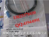 光電開關WT2S-N131 WT2S-N131,WT2S-N131S10