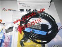 光纤传感器FS2-62