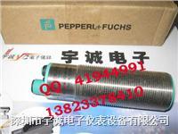 超聲波光電開關 UC2000-30GM-E6R2-V15
