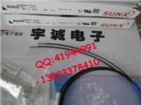 光纖傳感器 FT-P2