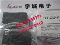 光纖放大器 HPX-AG00-1S
