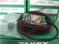光纖放大器 F5RN-PNP