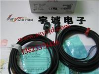 光电传感器 EX-11EB,EX-11EBD,EX-11EP