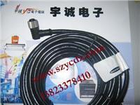电源连接线缆 MQDEC2-530RA