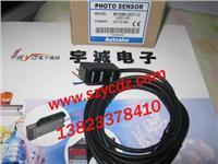 光電開關 BYD50-DDT-U