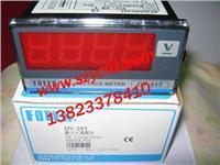 电压表 DV-24T