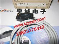 光電傳感器 HPA-P11