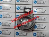 防水型光電開關PEX-501C PEX-501C