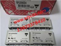 繼電器RP1D060D4 RP1D060D4