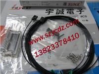 光纖傳感器 FT-Z8