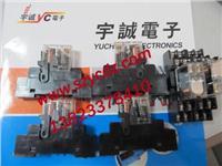 小型继电器 AHN211Y0
