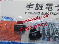 反射型微型光电开关 EE-SPY411