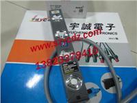 区域传感器 NA40-MUP