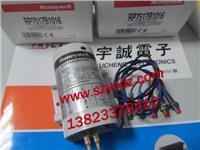 燃烧控制产品 RP7517B1016