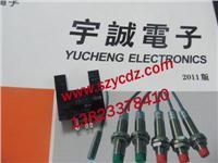 光电开关EE-SPX303N EE-SPX303N