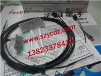 光纤传感器FT-Z8E FT-Z8E