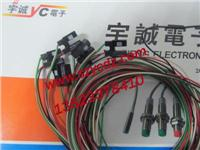小型光電開關 HOA0890-L51