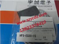 光纖放大器 HPX-EG00-1S