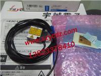 光电传感器 E3C-LD11