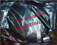 镭射激光传感器 LDS263C-10