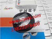 光纤放大器FS-N13N