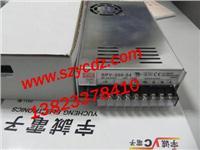 開關電源SPV-300-24 SPV-300-24
