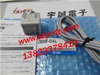压力传感器ZSE30AF-01-N-L ZSE30AF-01-N-L