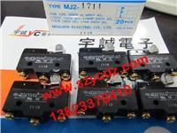 MJ2-1714 MJ2-1714