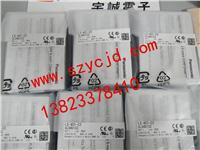 激光放大器LS-401-C2 LS-401-C2