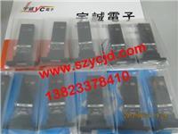 ASW-CU60R ASW-CU60R