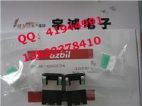 PS5E-GSGZ24