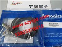 PR12-4DN  PRCM12-2DN PR12-4DN   PRCM12-2DN