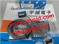 WL100-N1439 WL100-N1432 IH04-OB8NS-VT1 WL100-N1439 WL100-N1432 IH04-OB8NS-VT1