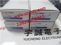 E53-CNQBN2  E2E21063D E53-CNQBN2  E2E21063D
