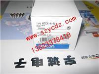 H7CX-A11-N  D4B-1111N H7CX-A11-N  D4B-1111N