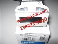 H7GP-CD H7GP-CD