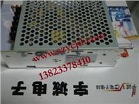 S8JC-Z05024C E2E 1028G S8JC-Z05024C E2E 1028G